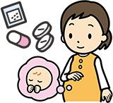 妊婦と薬のイメージ