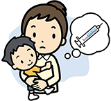 予防接種イメージ